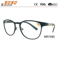 China 2017 new style fanshionable reading glasses with metal frame, Power rang : 1.00 to 4.00D wholesale