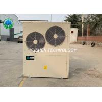 China Environment Friendly Heat Pump Radiators For House Heating Automatic Control on sale