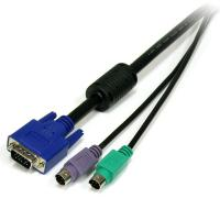 Quality 6 ft 3 in 1 PS/2 KVM Cable with high quality for sale