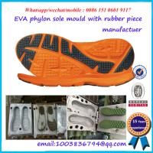 China Children PCU PVC Shoe Sole Mold Safety Air Blowing Shoe Mould Maker wholesale