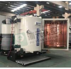 China Plastic Cap Vacuum Metallizing Plant/PVD Vacuum Coating Machine wholesale