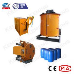 China Floor Heating 12m3/H 3Mpa 7.5kW Cement Foam Machine wholesale