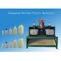 Buy cheap High Density Polyethylene Blow Molder Machine , Plastic Bottle Extrusion Blow Molding Machines from wholesalers