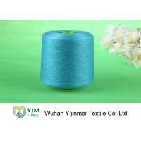 China Bright Color Blue Spun Polyester Yarn 502/503 for Sewing Machine Thread wholesale