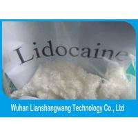 China Safety  Local Anesthetic Drugs Lidocaine  Acetamide with reasonable price and safe delivery wholesale