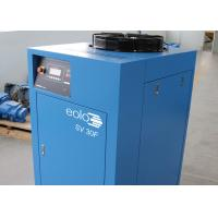Buy cheap Screw Type Variable Speed Air Compressor TMC Air End 40HP 30kW High Efficient from wholesalers