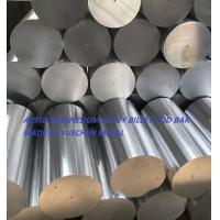 China Tube Wire Magnesium Alloy Rod Fuel Tank Covers Machinable High Purity Compact Inside wholesale