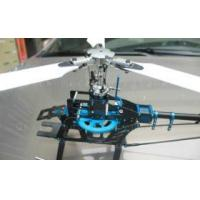 China 3 Blade Rotor Helicopter wholesale