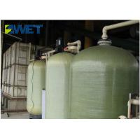 China Professional Auxiliary Boiler Parts 2.5Kw Power Water Treatment Equipment wholesale
