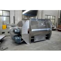 China Small Size Stainless Steel Twin Shaft Paddle Mixer Machine Easy To Clean wholesale