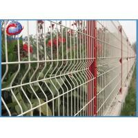 Buy cheap Eco Friendly 3d Curvy Welded Wire Mesh Fence Hot Dipped Or Galvanized from wholesalers