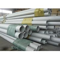 China DN100 ASTM A269 Seamless Stainless Steel Pipe SCH40 / SCH40s Anti - Corrosion wholesale