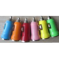 China 5v 1.2a car charger on sale