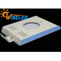 China 5W Integrated Solar LED Street Light, 550lm -750lm Solar Powered Outdoor Garden Lights wholesale