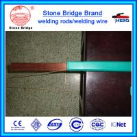 Buy cheap Low Carbon Argon Arc Welding Wire from wholesalers