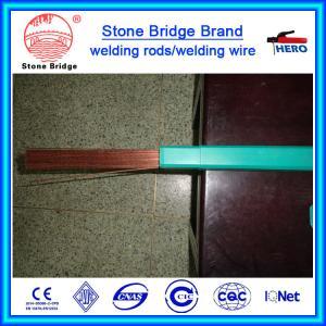 China Low Carbon Argon Arc Welding Wire wholesale