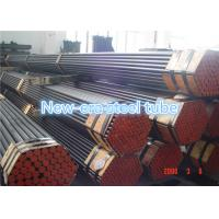 China Pressure Seamless Honed Tube , Normalized DIN 1629 Round Mechanical Tubing wholesale