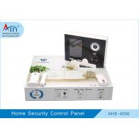 China CE Wireless Alarm Control Panel For Protect You Beloved Family And Property wholesale