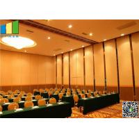 China Manual Folding Partiion Walls , Wooden Folding Partition Width 500 - 1230 mm wholesale