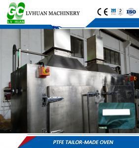 China Gasket Making Machine(Clear Adjustable Gasket Making Machine Equipment Balance Structure Custom Size) wholesale