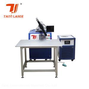 China Small YAG Laser Welding Machine , Led Channel Letter Sign Metal Laser Welder wholesale