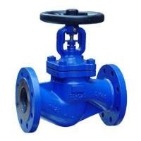 China Globe valve on sale