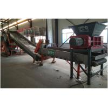 China Waste Plastic Film Crushing, Washing, Pelletizing & Recycling Processing System;Waste Plastic Grabulator wholesale