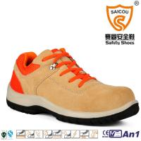 China Beige Suede Soft Leather Comfortable life style Work shoes sportive shoes wholesale