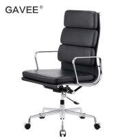China Ergonomically Correct Office Chair , Ergonomic Chair For Back Pain wholesale