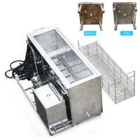 Buy cheap Injection Moulds Ultrasonic Baths Parts Washing Machine Hot Water With Cycling from wholesalers