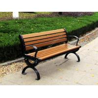 China wpc Outdoor chair OLDA-8006 150*54*75CM wholesale