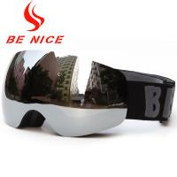 China Double Lens Boys Snowboard Goggles wholesale