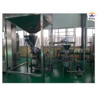 China Full Automatic Peanut Butter Processing Line Stainless Steel Electric / Gas Heating wholesale