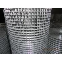 Buy cheap electric galvanized welded wire mesh supplier from wholesalers