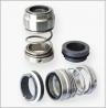 China 1523 1524 Mechanical Seal wholesale