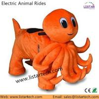 China Electrical Animal Ride with Rechargeable Battery, Hot Sale Battery Animal Ride Car wholesale