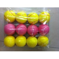China Most Popular PU Foam Stress Ball / Antistress Promotional Stress Balls wholesale