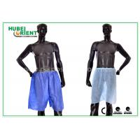 China Massage / Spa Nonwoven Disposable Pants Boxer Shorts for Spa Spray Tanning wholesale