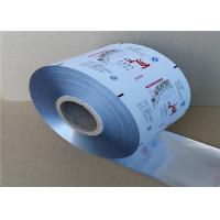China Food Grade Plastic Packaging Film Roll Aluminum Material 3 Layers With PET/AL/PE on sale