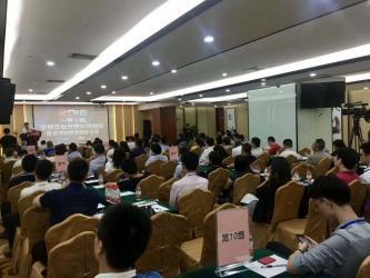 Shenzhen Super Software Technology Co.,Ltd.
