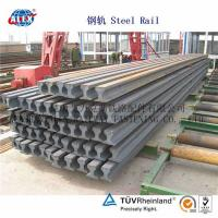 China BS75A Railway Steel Rail For Railway system wholesale