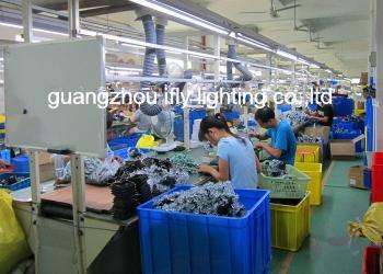 GuangZhou Ifly lighting Co.,Ltd