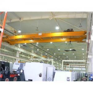 China QD series double beams overhead Crane wholesale
