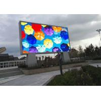 Buy cheap Outdoor led video billboard & Wall P10.88 Outdoor Led Display with High Resolution and Ultra High Brightness from wholesalers