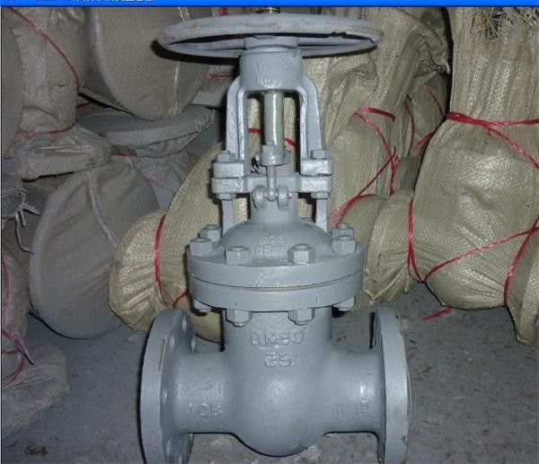 Quality GOST Cast Steel Gate Valve for sale