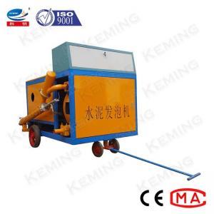 China 2Mpa 10m3/H Concrete Cement Mortar Peristaltic Pump wholesale