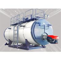 China Horizontal type automatic fire tube industrial oil gas steam boiler for heating wholesale