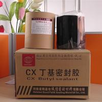 China buy butyl rubber sealant on sale
