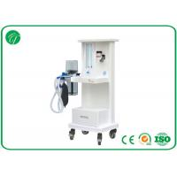 China Health Gas Virtual Anesthesia Machine For Hospital / Clinic , Low Oxygen Pressure Alarm wholesale