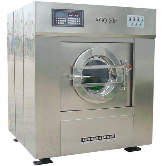 laundry machine industrial